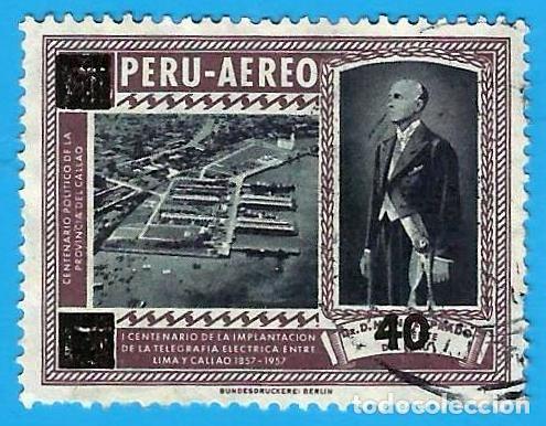PERU. 1982. TELEGRAFIA ELECTRICA. LIMA - CALLAO. SOBRECARGADO (Sellos - Extranjero - América - Perú)