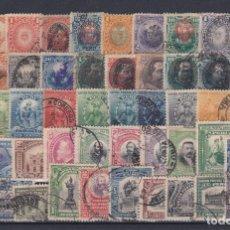 Selos: PERÚ.- INTERESANTE LOTE DE 175 SELLOS MATASELLADOS DE LOS AÑOS 1866 A 1938. Lote 222190170