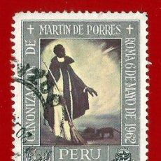 Sellos: PERU. 1965. SAN MARTIN DE PORRES. Lote 222405958