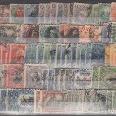 Sellos: PERÚ. CONJUNTO DE 250 SELLOS. CALIDADES DIVERSAS.. Lote 234753060