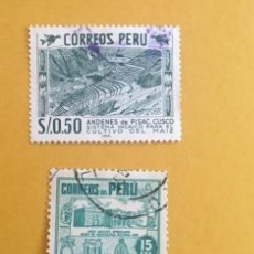 Sellos: 2 SELLOS USADOS PERU, AÑOS 50. Lote 234960755