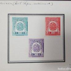 Sellos: O) 1949 PERÚ, PRUEBA DE ENSAYOS - RARO, SOBREVIVIÓ LAS BOMBAS DE LA SEGUNDA GUERRA EN LONDRES, SELLO. Lote 236046565
