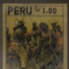Sellos: O) 1993 PERÚ, ERROR REVERSE GUM, BAILARINA DE MONICA ROJAS - INSTRUMENTO MUSICAL - CULTURA. FOLKLORE. Lote 236051060