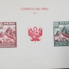 Sellos: O) 1961 PERÚ, MACHU PICCHU, SE VENDE EMITIDO, DESCUBRIMIENTO DE LAS RUINAS, ANTIGUA CIUDAD INCA EN L. Lote 236055020
