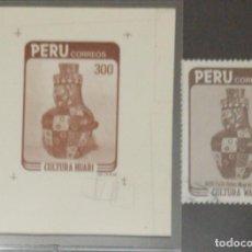 Sellos: O) 1984 PERÚ, IMPRESA A PRUEBA DE DADO - ENSAYO ÚNICO, SIN EMISIÓN. CULTURA WARI -NOTA TAMBIÉN HUARI. Lote 236175590