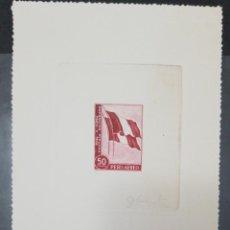Sellos: O) 1958 PERÚ, PRUEBA DE DADO DE TALLER, EXPOSICIÓN PRERUVIANA EN PARÍS, BANDERA, SCT C144 50C DL VIO. Lote 236249455