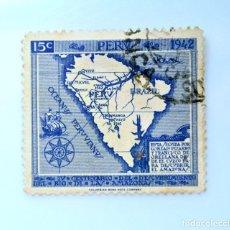 Sellos: SELLO POSTAL PERÚ 1943, 15 C, MAPA DE AMERICA DEL SUR Y AMAZONAS, 400 ANIVERSARIO, USADO. Lote 237000595