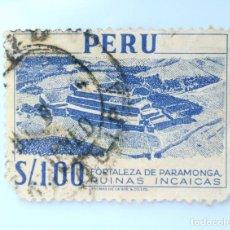 Sellos: SELLO POSTAL PERÚ 1957, 1 S, FORTALEZA DE PARAMONGA, RUINAS INCAICAS, USADO. Lote 237001895