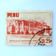 Sellos: SELLO POSTAL PERÚ 1952, 0,25 S, ESCUELA DE INGENIEROS 1945, USADO. Lote 237002705