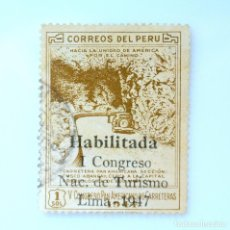 Sellos: SELLO POSTAL PERÚ 1947, 1 S, CARRETERA PAN AMERICANA SECCION CUSCO-ABANGAY, HABILITADA, USADO. Lote 237005105
