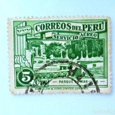 Sellos: SELLO POSTAL PERÚ 1936, 5 CTS, PARQUE LA MAR , LIMA, USADO. Lote 237007270