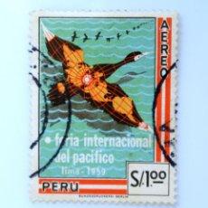 Sellos: SELLO POSTAL PERÚ 1960, 1 S, FERIA INTERNACIONAL DEL PACIFICO, MAPA DE AMERICA EN CONMORAN, USADO. Lote 237007805