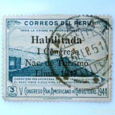 Sellos: SELLO POSTAL PERÚ 1947, 3 S, CARRETERA TRUJILLO-CHICAMA, I CONGRESO NACIONAL DE TURISMO, USADO. Lote 237008620