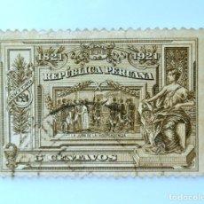 Sellos: SELLO POSTAL PERÚ 1921, 5 CTS, CENTENARIO LA JURA DE LA INDEPENDENCIA, USADO. Lote 237009470