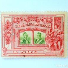 Sellos: SELLO POSTAL PERÚ 1921, 1 S, SAN MARTIN Y PRESIDENTE LEGUIA, CENTENARIO INDEPENDENCIA, USADO. Lote 237010470