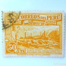 Sellos: SELLO POSTAL PERÚ 1936, 50 CTS, MINAS DE PERÚ, USADO. Lote 237011340