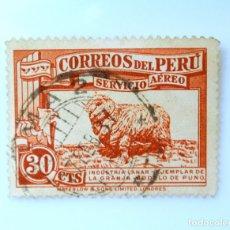 Sellos: SELLO POSTAL PERÚ 1937, 30 CTS, MERINO , INDUSTRIA LANAR, USADO. Lote 237012115