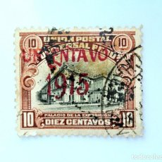 Sellos: SELLO POSTAL PERÚ 1915, 1 CTS, PALACIO DE LA EXPOSICIÓN, OVERPRINT EN ROJO, USADO. Lote 237033590