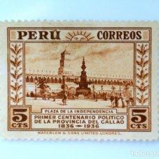 Sellos: SELLO POSTAL PERÚ 1936, 5 CTS, PLAZA DE LA INDEPENDENCIA, CENTENARIO FUNDACION DEL CALLAO, USADO. Lote 237035650