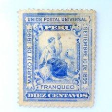 Sellos: SELLO POSTAL PERÚ 1895, 10 CTS, LIBERTAD, USADO. Lote 237098655