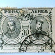 Sellos: SELLO POSTAL PERÚ 1951, 30 CTS, THOMAS DE SAN MARTIN Y J. DE ALIAGA Y RAMIREZ, USADO. Lote 237099770