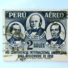 Sellos: SELLO POSTAL PERÚ 1938, 2 S, FERREYROS, PAZ SOLDÁN Y A. ARENAS, VIII CONF. INT. AMERICANA, USADO. Lote 237131435