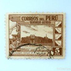 Sellos: SELLO POSTAL PERÚ 1945, 5 CTS, RESTAURATE POPULAR Nº 4 EN EL CALLAO, USADO. Lote 237133185