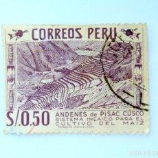 Sellos: SELLO POSTAL PERÚ 1957, 0,50 S, ANDENES DE PISAC , CUSCO, USADO. Lote 237135195