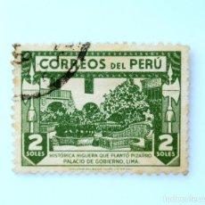 Sellos: SELLO POSTAL PERÚ 1938, 2 S, HISTORICA HIGUERA QUE PLANTO PIZARRO, PALACIO DE GOBIERNO, USADO. Lote 237136705