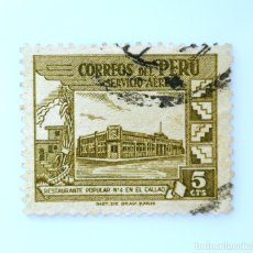 Sellos: SELLO POSTAL PERÚ 1951, 5 CTS, RESTAURANTE POPULAR Nº 4 EN EL CALLAO, USADO. Lote 237137950