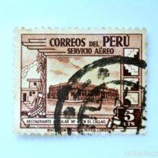 Sellos: SELLO POSTAL PERÚ 1938, 5 CTS, RESTAURANTE POPULAR Nº 4 EN EL CALLAO, USADO. Lote 237140060