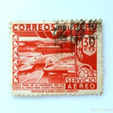Sellos: SELLO POSTAL PERÚ 1949, 30 CTS, REPRESA BOCA TOMA DE LA ACHIRANA , RIO ICA, AÉREO, USADO. Lote 237141705