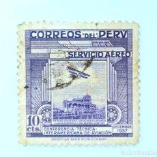 Sellos: SELLO POSTAL PERÚ 1949, 10 CTS, PRIMER VUELO EN EL PERU, ERRATA IMP. NUMERO, AÉREO, USADO. Lote 237144755