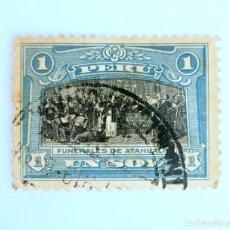 Sellos: SELLO POSTAL PERÚ 1918, 1 S, FUNERALES DE ATAHUALPA, USADO. Lote 237188290
