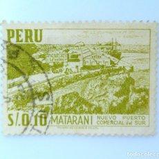 Sellos: SELLO POSTAL PERÚ 1953, 0,10 S, PUERTO DE MATARANI , USADO. Lote 237190710