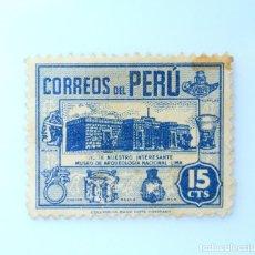 Sellos: SELLO POSTAL PERÚ 1945, 15 CTS, MUSEO DE ARQUEOLOGÍA NACIONAL DE LIMA , USADO. Lote 237191750