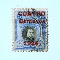 Sellos: SELLO POSTAL PERÚ 1924, 4 CTS, MANUEL PARDO, OVERPRINT EN ROJO, USADO. Lote 237362480