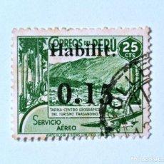 Sellos: SELLO POSTAL PERÚ 1942, 0,15 CTS, VISTA DE TARMA, OVPT. SOBRECARGO HABILITADO, USADO. Lote 237365430