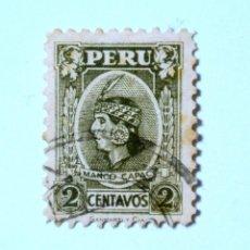 Sellos: SELLO POSTAL PERÚ 1931, 2 CTS, MANCO CAPAC, USADO. Lote 237367630