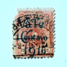 Sellos: SELLO POSTAL PERÚ 1916, 1 CTV, RAMON CASTILLA, OVERPRINT 1916, USADO. Lote 237437150