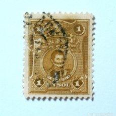 Sellos: SELLO POSTAL PERÚ 1931, 1 S, DE SACO, USADO. Lote 237491045