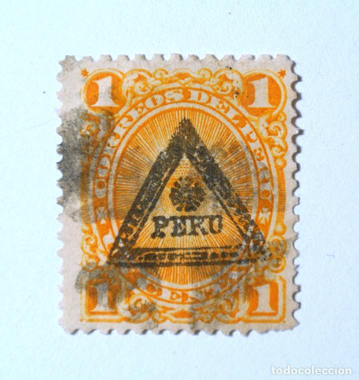 SELLO POSTAL PERÚ 1883, 1 CTV, SOL , OVERPRINT TRIANGULO PERU EN NEGRO TYPE II, USADO (Sellos - Extranjero - América - Perú)