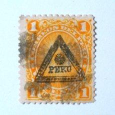 Sellos: SELLO POSTAL PERÚ 1883, 1 CTV, SOL , OVERPRINT TRIANGULO PERU EN NEGRO TYPE II, USADO. Lote 237493205