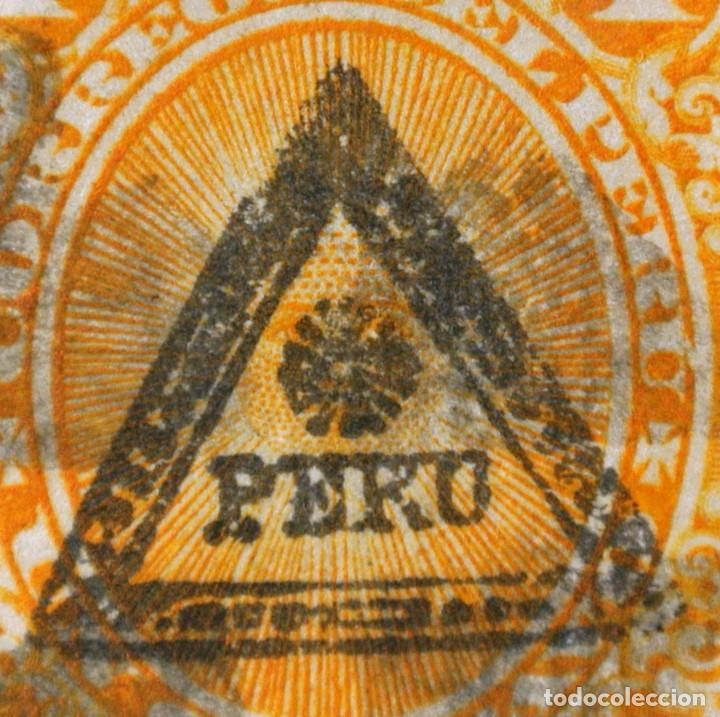 Sellos: SELLO POSTAL PERÚ 1883, 1 ctv, SOL , OVERPRINT TRIANGULO PERU EN NEGRO TYPE II, USADO - Foto 2 - 237493205