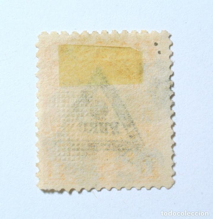 Sellos: SELLO POSTAL PERÚ 1883, 1 ctv, SOL , OVERPRINT TRIANGULO PERU EN NEGRO TYPE II, USADO - Foto 4 - 237493205