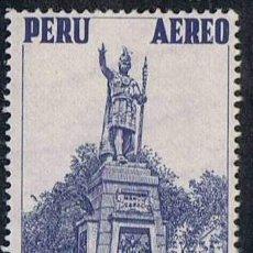 Sellos: SELLO USADO DE PERU, CORREO AEREO YT 183. Lote 237498950
