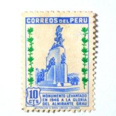 Sellos: SELLO POSTAL PERÚ 1949, 10 CTV, MONUMENTO AL ALMIRANTE GRAU, USADO. Lote 237520520