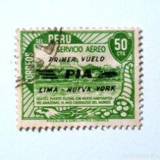 Sellos: SELLO POSTAL PERÚ 1947, 50 CTV, IQUITOS,SERVICIO AÉREO, PRIMER VUELO PIA LIMA-NUEVA YORK,AÉREO,USADO. Lote 237536250