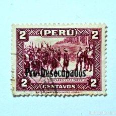 Sellos: SELLO POSTAL PERÚ 1936, 2 CTV, PIZARRO Y LOS TRECE, OVERPRINT PRO-DESOCUPADOS, USADO. Lote 237538405