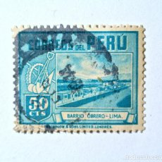 Sellos: SELLO POSTAL PERÚ 1938, 50 CTV, BARRIO OBRERO - LIMA, USADO. Lote 237540250